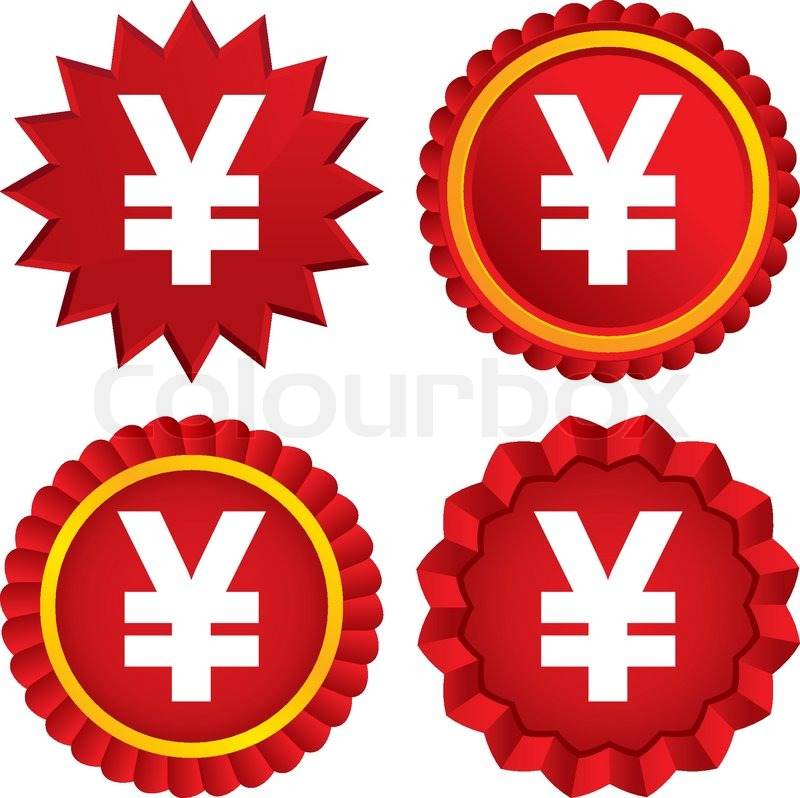 Yen Sign Icon Jpy Currency Symbol Money Label Red Stars Stickers
