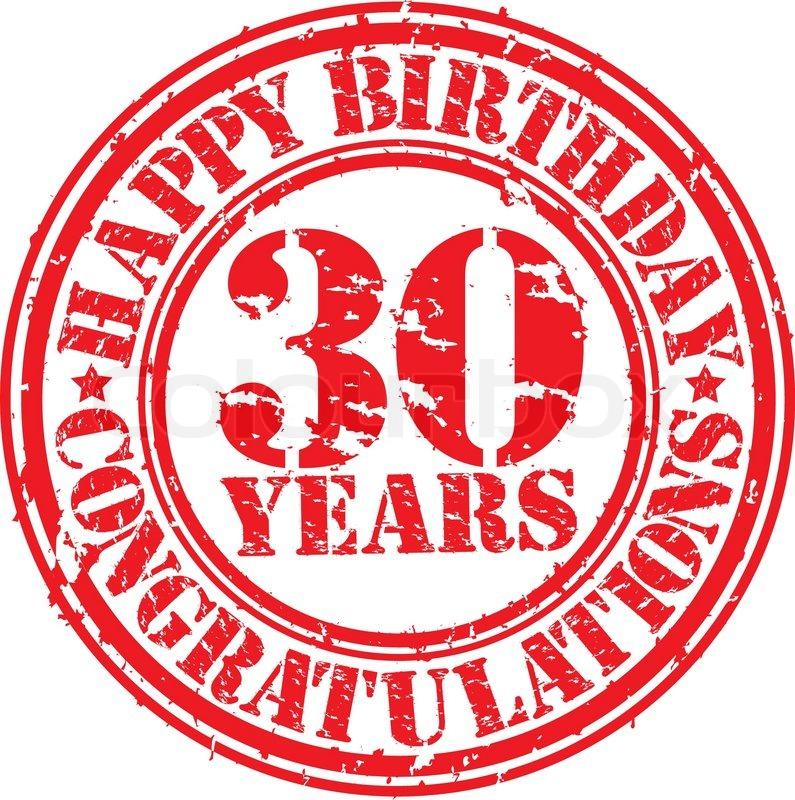 Alles Gute zum Geburtstag 30 Jahre    Vektorgrafik