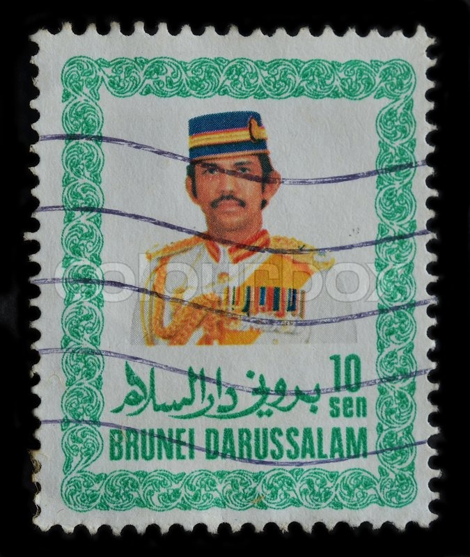 Editorial image of 'BRUNEI DARUSSALAM - CIRCA 1987 : postage stamp printed in Brunei Darussalam shows Sultan Hassanal Bolkiah, circa 1987'