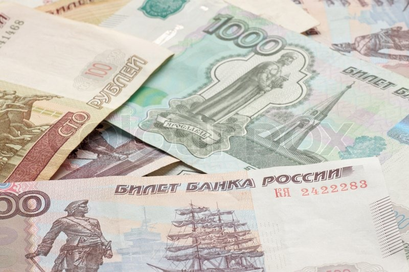 Stock image of 'Close up of heap of Russian Federation banknotes'
