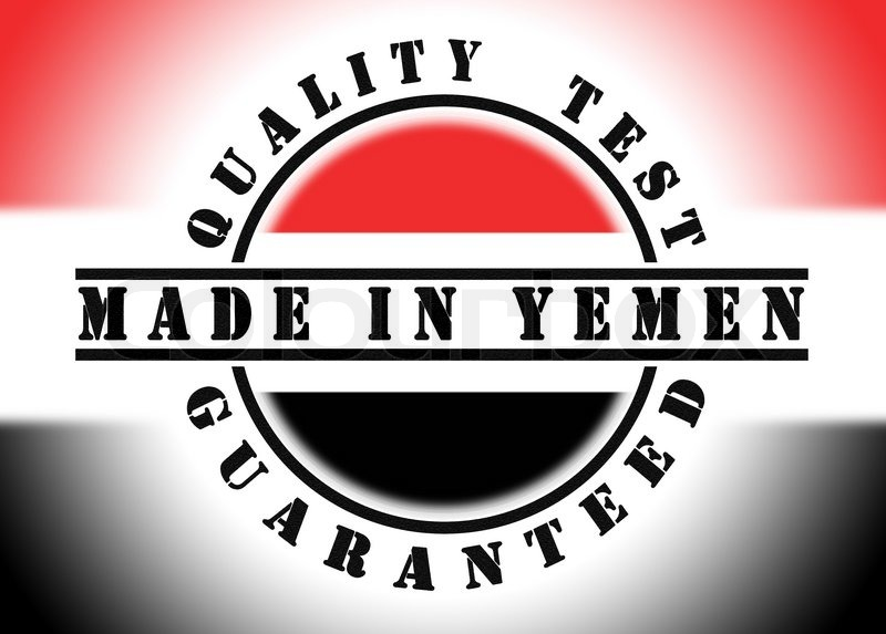 Stock image of 'Quality test guaranteed stamp with a national flag inside, Yemen'