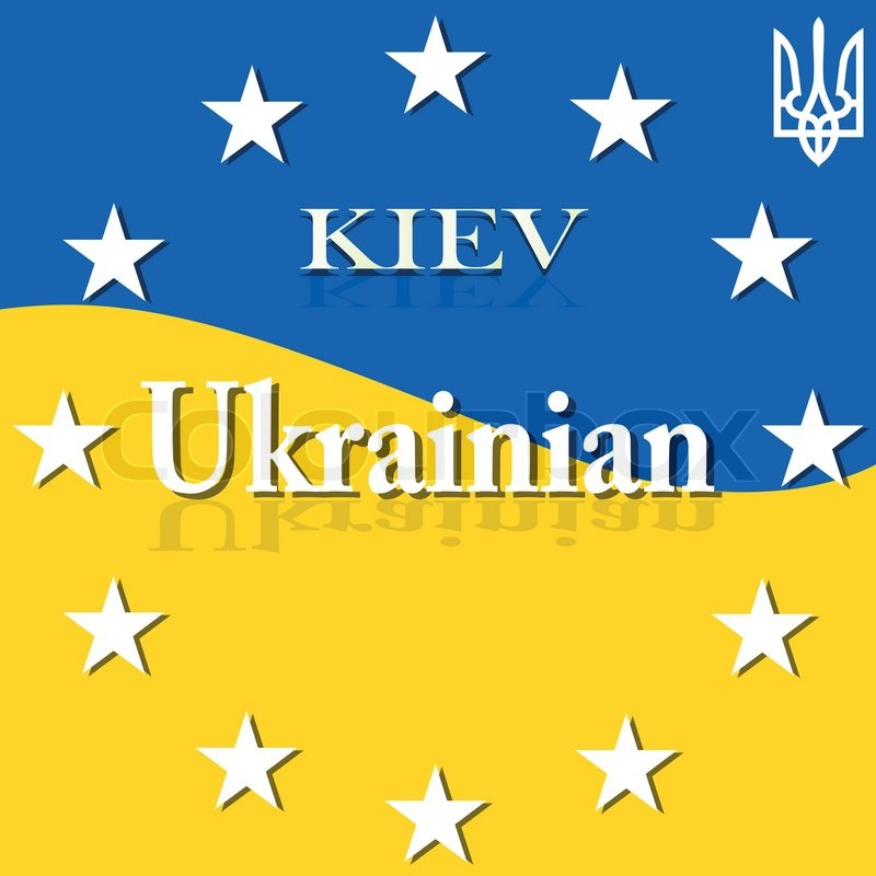 Europe Corporation Logo Symbol Tourism Ukraine Banner Crest