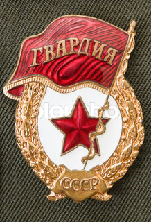 Soviet army Guard emblem on the green uniform
