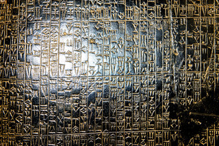 elements of ancient Egyptian engraving on stone background