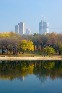 Riot of autumn colors. City park in Donetsk Ukraine.