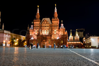 russian state historical museum at night, Moscow