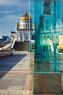 Cathedral of Christ the Saviour and lanterns on the bridge, Moscow, Russia