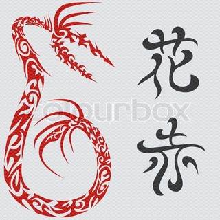 Textured background with red chinese dragon and two black hieroglyphs.