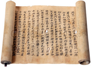Old vintage japanese bible scroll isolated on white