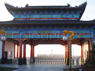 Sample of Chinese architecture. Photo taken in 2008.