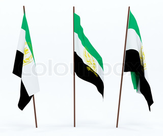 The state flag of Afghanistan. On white background