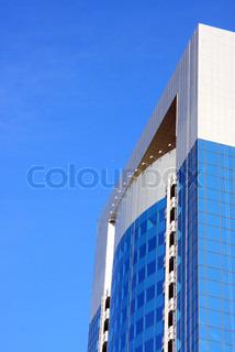 Moderne bygning af business center