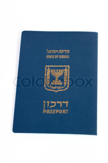 Israeli passport isolated on white background
