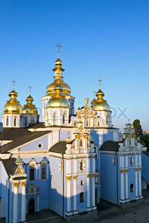 Saint Michael's Golden-Domed Cathedral in Kiev Ukraine