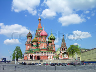 St. Basil's Cathedral (Pokrovsky Cathedral), Red Square, Moscow