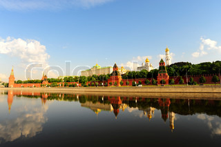 View From Moscow River On Kremlin. Russia