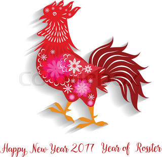 2017 happy new year greeting card celebration chinese new year of rh colourbox com happy chinese new year clipart 2017