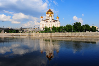 Magnificent Cathedral In Honor Of Christ The Savior In Moscow