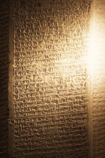 Tablet with cuneiform writing of the sumerian civilization in ancient Iraq