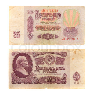 25 old ussr rouble isolated on white