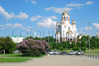 Church on Blood in Honour of All Saints Resplendent in the Russian Land with Rastorguyev-Kharitonov Palace and Belfry of the Ascension Church in the background