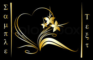 Vector of 'drawing, flower, design'