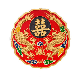 Golden chinese dragons on the red background