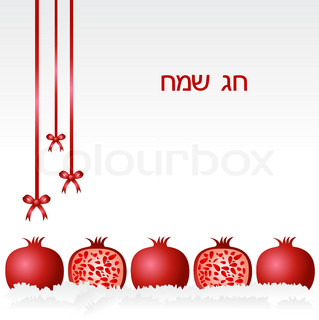 illustration of vector Rosh Hashanah wishes with pomegranate on an isolated background
