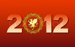 Greeting card with new 2012 with gold dragon on red background