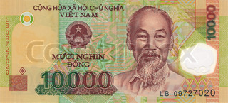 10000 Dong bill of Vietnam 2006, obverse