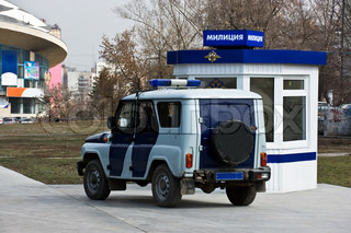 Russian patrol police car on the street