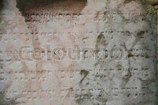 stone background from old jewish burial place