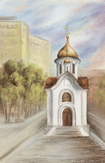 Picture, chapel sacred Nikolay, Russia, Novosibirsk Drawing a pastel on a cardboard
