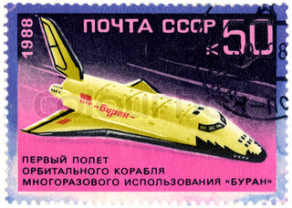 USSR- CIRCA 1988: A stamp printed in USSR shows Space Shuttle Buran on the launcher Energia, circa 1988