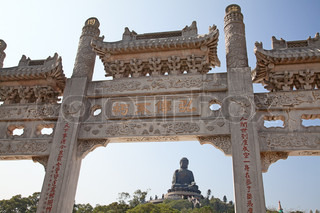 Po Lin Monastery and Giant Buddha on Lantau island Hong Kong