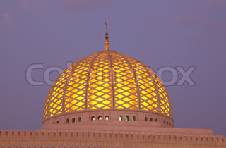 Cupola of the Grand Mosque in Muscat, Oman
