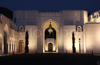 Kings Palace illuminated at night Muscat, Sultanate of Oman