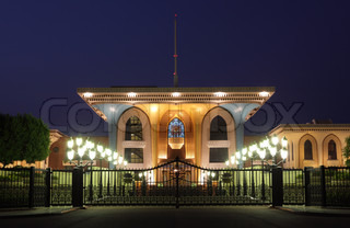 Muscat, Sultanate of Oman Palace