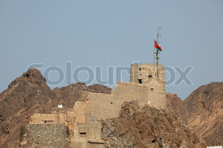 Old fortress in Muscat, Sultanate of Oman