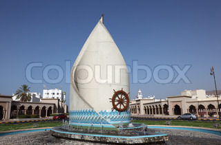 Sail Roundabout in Muttrah, Sultanate of Oman