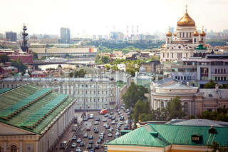 Aerial Moscow view including the Cathedral of Christ the Savior