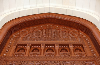 Decoration in Sultan Qaboos Grand Mosque in Muscat, Oman