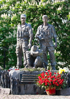 KIEV UKRAINE - MAY 6 :Memorial to the soldiers who fought in Afghanistan internationalists May 6 2012 in Kiev Ukraine