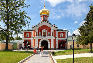 Russian orthodox church. Iversky monastery in Valdai, Russia.