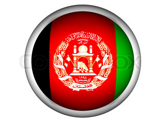National Flag of Afghanistan  Button Style
