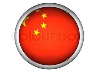 National Flag of China  Button Style