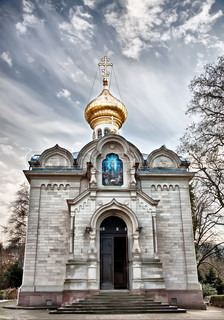 Russian Orthodox Church. Baden-Baden, Earopa, Germany