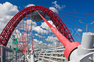 Modern suspension cable-stayed bridge Moscow Russia Zhivopisny bridge