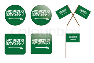 set of badges with flag of Saudi Arabia vector illustration