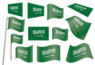 set of flags of Saudi Arabia vector illustration